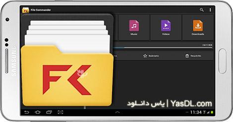 دانلود نرم افزار File Commander Premium 3.6.13971 - فایل منیجر اندروید