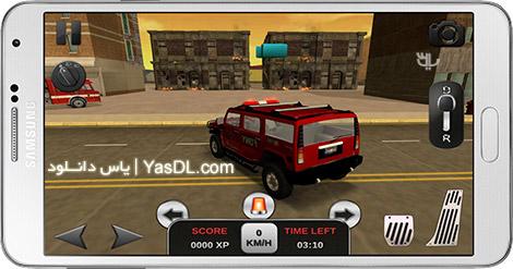 دانلود Firefighter Simulator 3D 1.5.0 - شبیه سازی آتش نشانی برای اندروید + پول بی نهایت