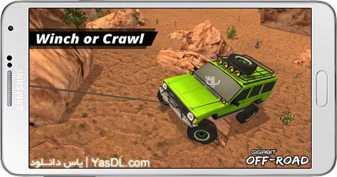 دانلود بازی Gigabit Off-Road 1.05 - اتومبیل رانی در بیابان برای اندروید + پول بی نهایت