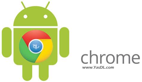 دانلود گوگل کروم Chrome 49.0.2623.105 برای اندروید