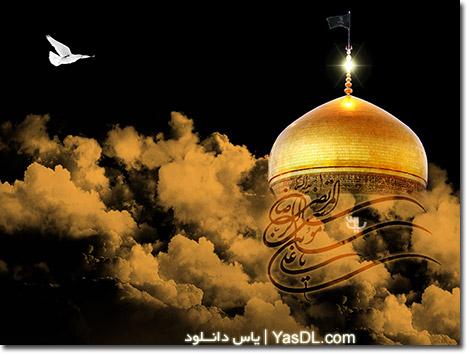 دانلود گلچین نوحه و مداحی شهادت امام رضا (ع) - حاج محمود کریمی