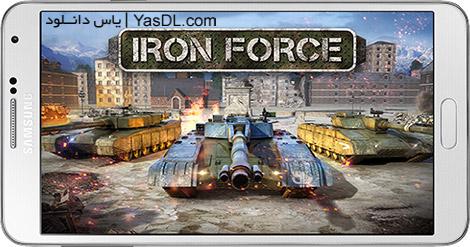 دانلود بازی Iron Force 2.0.3 - تانک های آهنین برای اندروید