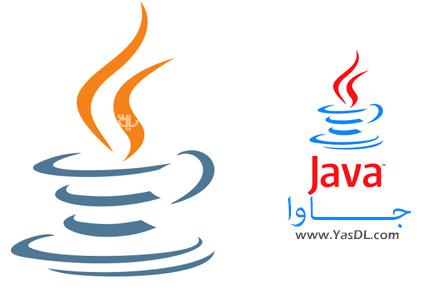 دانلود Java Runtime Environment JRE Java Development Kit JDK - نرم افزار جاوا برای ویندوز