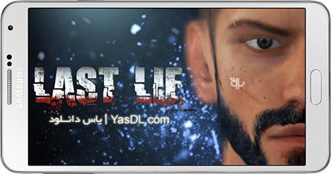 دانلود بازی Last Lie 1.5.6.1 - آخرین دروغ برای اندروید + دیتا + پول بی نهایت