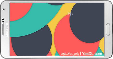 دانلود Minima Pro Live Wallpaper 2.6.1 - لایو والپیپر مینیما اندروید