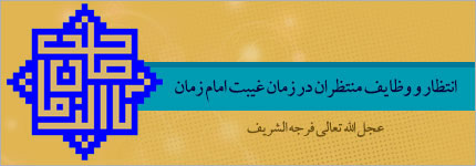 Montazeran-Raefi