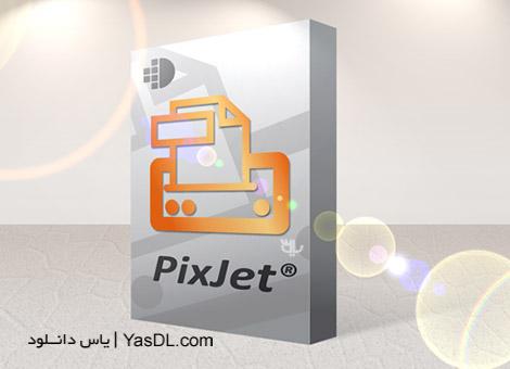 دانلود PixJet Virtual PDF Printer 8.1.1 x86/x64 - نرم افزار پریتر مجازی PDF