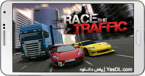 دانلود بازی Race The Traffic 1.0.21 - رانندگی در ترافیک برای اندروید + پول بی نهایت