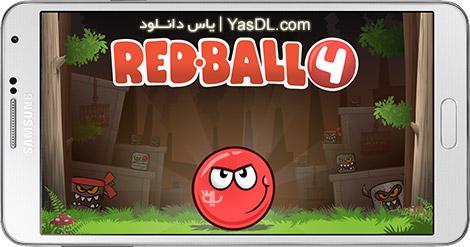 دانلود بازی Red Ball 4 v1.0.75 - توپ قرمز برای اندروید + پول بی نهایت