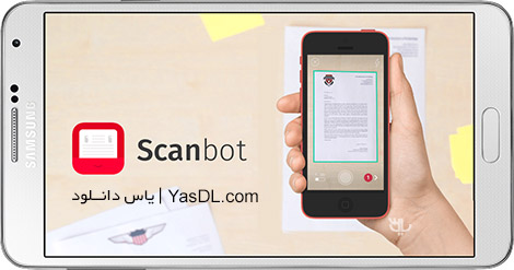 دانلود Scanbot – PDF Document Scanner 4.3.3.128 - اسکنر PDF اندروید
