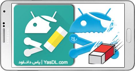 دانلود Simply Unroot 7.03 - نرم افزار آنروت کردن گوشی های اندروید