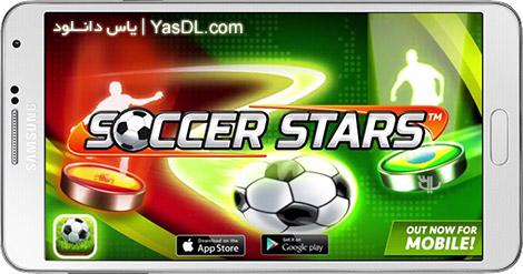 دانلود بازی Soccer Stars 3.0.2 - ستاره های فوتبال برای اندروید