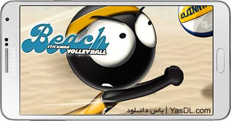 دانلود بازی Stickman Volleyball 1.0.0 - استیکمن والیبال برای اندروید