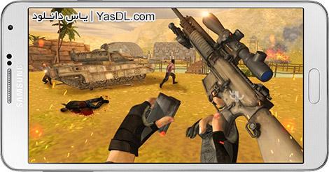 دانلود بازی The Mission Sniper 1.3 - مأموریت های اسنایپری برای اندروید + پول بی نهایت