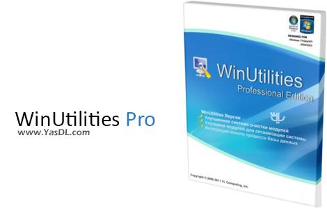 برنامج الصيانة الشاملة وإصلاح أخطاء النظام : WinUtilities Pro 15.74