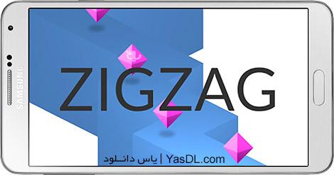 دانلود بازی ZigZag 1.22 - زیگزاگ برای اندروید + پول بی نهایت