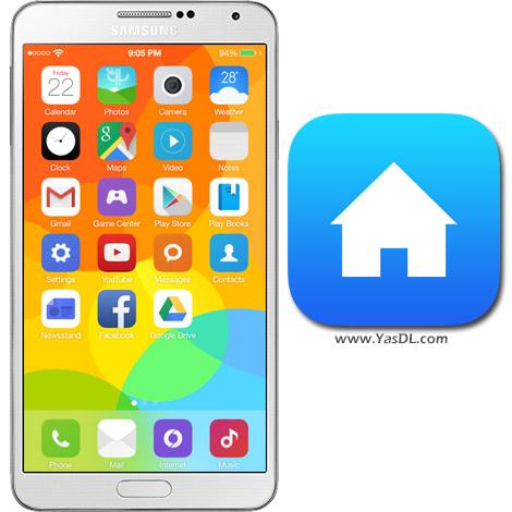 دانلود iLauncher 3.7.2.2 - لانچر زیبای گوشی های اپل برای اندروید