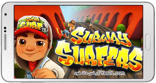 دانلود بازی Subway Surfers 1.48.3 برای اندروید با پول بی نهایت