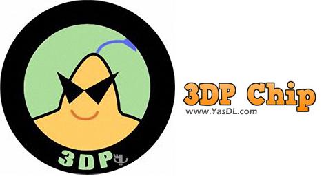 دانلود 3DP Chip 15.12 - نرم افزار نمایش مشخصات سخت افزاری کامپیوتر