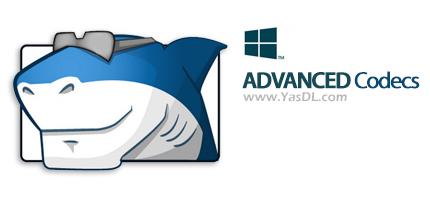 دانلود Advanced Codecs for Windows 7/8.1/10 v5.7.4 - کدک های ویندوز