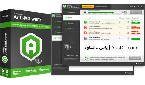 دانلود Auslogics Anti-Malware 2016 1.7.0.0 - نرم افزار ضد ابزار مخرب