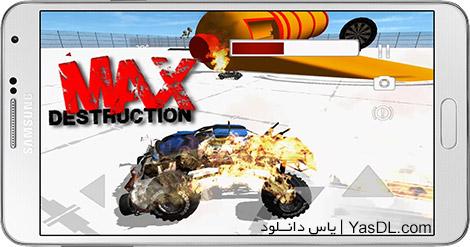 دانلود بازی Car Crash Maximum Destruction 1.0 - تصادف ماشین ها برای اندروید