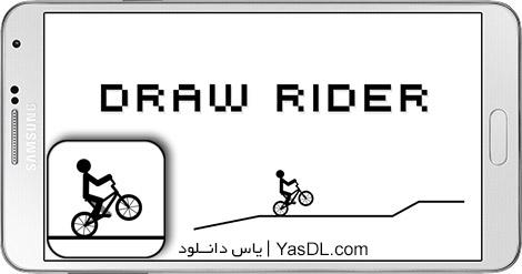 دانلود بازی Draw Rider 6.1.2 - دوچرخه سواری برای اندروید