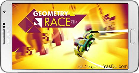 دانلود بازی Geometry Race 1.8.5 - مسابقه در میان موانع برای اندروید