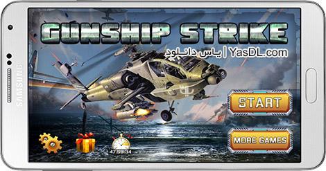 دانلود بازی Gunship Strike 3D 1.0.3 - نبرد هلیکوپترهای جنگی برای اندروید