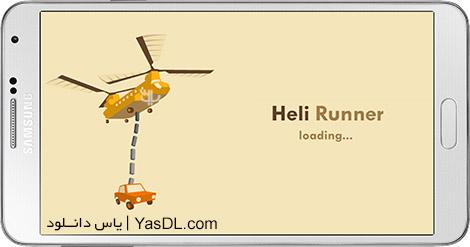 دانلود بازی Heli Runner 1.0 - کنترل هلیکوپتر برای اندروید