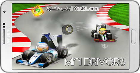 دانلود بازی MiniDrivers 7.0 - راننده های کوچک برای اندروید + دیتا + پول بی نهایت