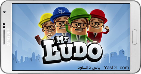 http://dl.yasdl.com/user2/Arash/2016/January/Android/Ludo.Online(Mr Ludo)1.5.4_YasDL.com.apk