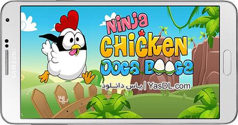 دانلود بازی Ninja Chicken Ooga Booga 1.4.5 - جوجه نینجا برای اندروید