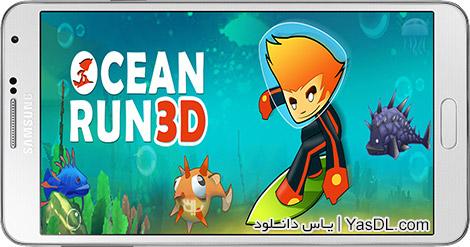 دانلود بازی Ocean Run 3D 1.0.0.1631 - دونده اقیانوس برای اندروید + پول بی نهایت