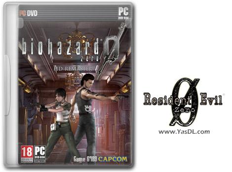 دانلود بازی Resident Evil 0 HD برای PC