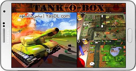 دانلود بازی Tank-O-Box 2.0 - نبرد تانک ها برای اندروید