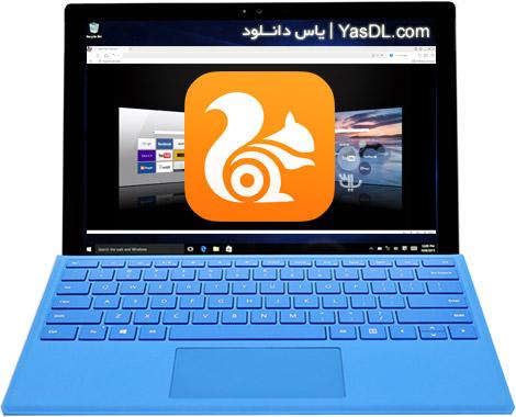 نرم افزارهای موبایل دانلود رايگان نرم افزار و مجاز دانلود و UCWeb Download UC Browser UC Browser U kernel