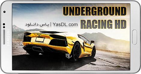 دانلود بازی Underground Racing HD 0.15 - مسابقات زیرزمینی برای اندروید + دیتا