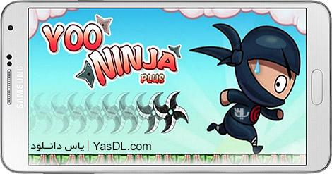 دانلود بازی Yoo Ninja Plus 1.6 - یو نینجا برای اندروید