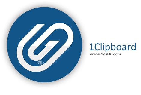 دانلود 1Clipboard 0.1.2 - نرم افزار مدیریت کلیپ بورد ویندوز