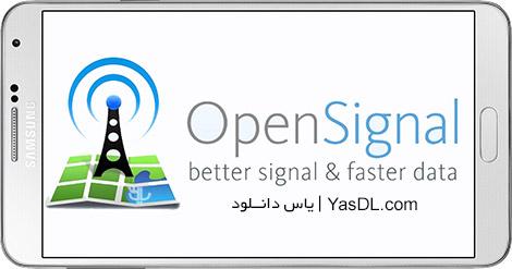 دانلود 3G 4G WiFi Maps & Speed Test 4.12 - تست سرعت اینترنت گوشی اندروید