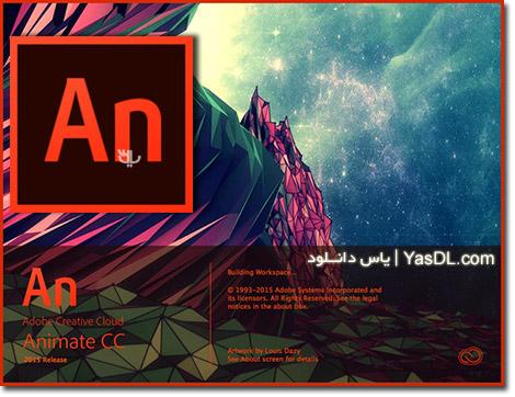 دانلود Adobe Animate CC 2015.1 x64 طراحی انیمیشن های وب