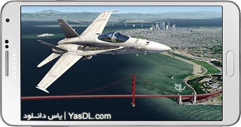 دانلود بازی Aerofly 2 Flight Simulator 2.3.19 - شبیه سازی هوپیما برای اندروید + دیتا