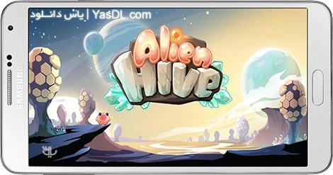 دانلود بازی Alien Hive 3.6.2 - کندوی بیگانه برای اندروید + پول بی نهایت