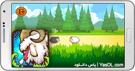 دانلود بازی Bump Sheep 1.4.5 - مسابقه گوسفندها برای اندروید