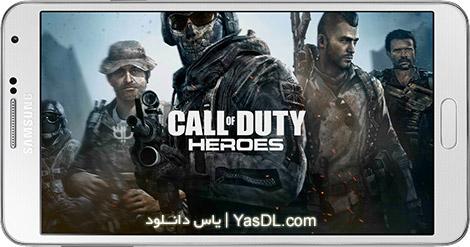 دانلود بازی Call of Duty Heroes 2.2.0 - ندای وظیفه قهرمانان برای اندروید + دیتا