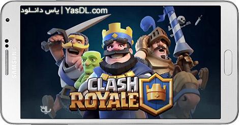 دانلود بازی Clash Royale بازی کلش رویال برای اندروید