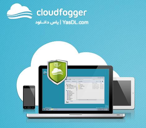 دانلود Cloudfogger 1.5.22 - رمزگذاری داده ها در سرویس های ابری