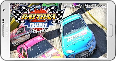دانلود بازی Daytona Rush 1.8.8 - مسابقات اتومبیل رانی برای اندروید + پول بی نهایت