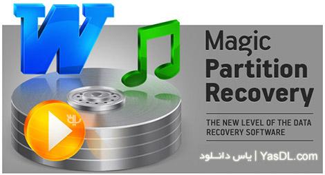 دانلود Magic Partition Recovery 2.5 + Portable - بازیابی حرفه ای اطلاعات